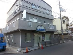 2014-01-10 15.37.25