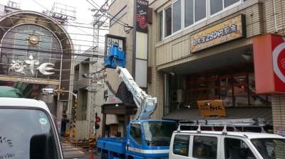 店舗高所サインメンテ